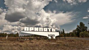 Černobylská elektráreň, Pripjať, mesto duchov